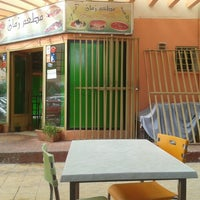 Photo taken at Resto Zmen by Seif Allah B. on 10/7/2013