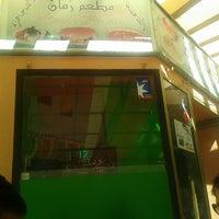 Photo taken at Resto Zmen by Seif Allah B. on 10/2/2013