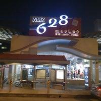 Photo taken at 628 Ang Mo Kio Market & Food Centre by Chun Siang J. on 6/20/2013