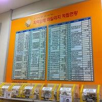 Photo taken at emart by 민철 장. on 5/28/2013