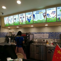 Photo taken at Dairy Queen | DQ 冰雪皇后 by Mike C. on 10/5/2016