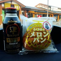 Photo taken at 玉名PA by Toshiyuki S. on 1/21/2016