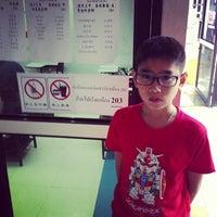 Photo taken at Chinese Language Center(中華語文中心) by Nicolas L. on 7/7/2013