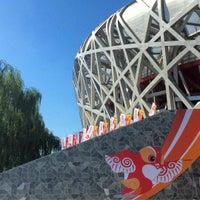 Photo taken at National Stadium (Bird's Nest) by Richard M. on 8/16/2015