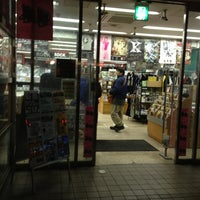 Photo taken at Disk Union by Coming T. on 1/21/2013
