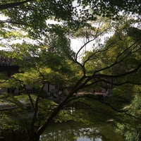 Photo taken at Chinese Scholars' Garden by Jason D. on 8/17/2014