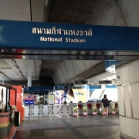 Photo taken at BTS National Stadium (W1) by Just B. on 9/18/2012