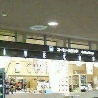 Photo taken at 成田空港第2ターミナル JAL ABC 手荷物託配カウンター by masahiro f. on 7/12/2013