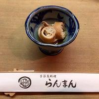 Photo taken at らんまん by daihann on 2/13/2015