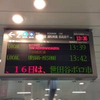 Photo taken at Mita Line Meguro Station (I01) by taro M. on 1/16/2013