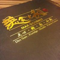 Photo taken at Max Gourmet 美食之家 by John Tan on 10/25/2012