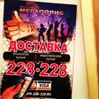 Photo taken at Ноа by Koroleva ✨ on 2/6/2013