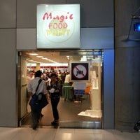 Photo taken at Magic Food Point by はちまる 5. on 9/28/2012
