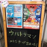 Photo taken at 立川富士見郵便局 by k-waka on 7/31/2013