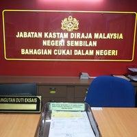 Photo taken at Jabatan Kastam Diraja Malaysia by NurÃin 아카기 on 12/17/2013