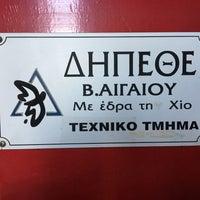 Photo taken at Δη.Πε.Θε.  Β.Α. by Iakovos A. on 3/8/2016