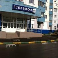 Photo taken at Почта России 111675 by Иринка К. on 4/16/2012