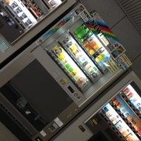 Photo taken at 岡山県運転免許センター by o_no_chang on 10/24/2012