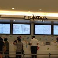 Photo taken at Shinjuku Piccadilly by Jun H. on 9/6/2013