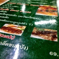 Photo taken at STEAK PON พลสเต็ก by Pornchai C. on 9/28/2012