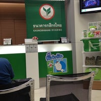 Photo taken at KASIKORNBANK by Medley V. on 10/11/2012