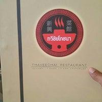 Photo taken at Thaveechai Restaurant by Tha T. on 6/3/2016