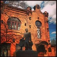Photo taken at Улица Чокана Валиханова by Мария П. on 4/13/2014