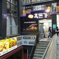 Photo taken at 흑돈가 by chocodyssey on 5/1/2016