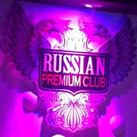 Photo taken at Russian Premium Club by Denis K. on 8/31/2013