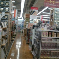 Photo taken at Bed Bath & Beyond by Trey T. on 11/4/2012