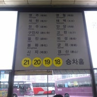 Photo taken at East Seoul Intercity Bus Terminal by Jin-young K. on 12/2/2012