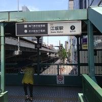 Photo taken at Esaka Station (M11) by KATSUHIRO Y. on 5/26/2013