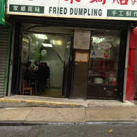 Photo taken at Shan Dong Fried Dumpling by Pam S. on 4/29/2013