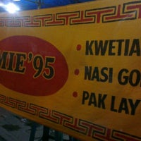 Photo taken at MIE '95 by Jauhar S. on 5/2/2013