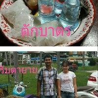 Photo taken at วัดแหลมสน by ณัฏฐนันท์ ค. on 9/9/2014