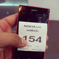 Photo taken at Nokia Care by Mooarmza P. on 8/19/2013
