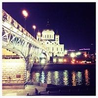Photo taken at Patriarshiy Bridge by Natalya🐾 ~. on 5/12/2013