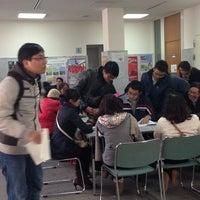 Photo taken at Đại Sứ Quán Nhật (Japanese Embassy) by KikiLink ®. on 1/20/2014