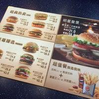 Photo taken at Burger King by こうぞう こ. on 11/22/2014