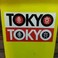 Photo taken at Tokyo Tokyo by Cj U. on 11/27/2012