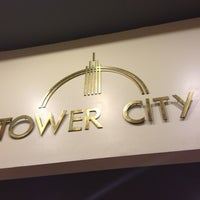 Photo taken at Tower City Cinemas by ❄Pavan S. on 1/11/2013