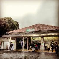 Photo taken at Uguisudani Station by オオカワ on 12/1/2012