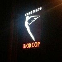 Photo taken at Люксор Ясенево by Vera D. on 3/31/2013