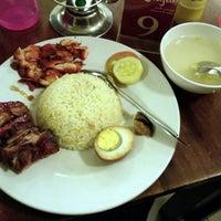 Photo taken at Wajan Oriental Cuisine by Andrı W. on 3/9/2014
