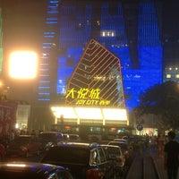 Photo taken at 大悦城 Joy City by D4NNY L. on 9/28/2012
