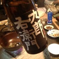 Photo taken at 古民家ゲストハウス 梢乃雪 by Yoshi. S. on 1/11/2014