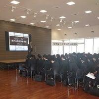 Photo taken at 京都文教大学 by Tasuku y. on 2/12/2014