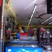 Photo taken at Restoran Ameer Ehsan by Diyana Y. on 7/30/2011