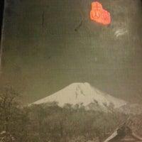 Photo taken at Mt. Fuji Steak & Sushi Bar by Adam T. on 12/19/2011