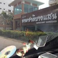 Photo taken at Nanachart Bangsaen by Nucifer M. on 5/9/2012